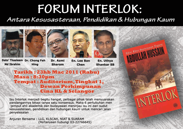 Interlok-forum-poster