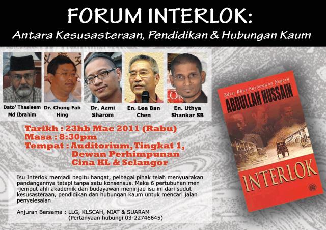 Interlok-forum-poster