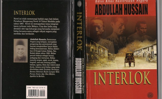 interlokcovers001